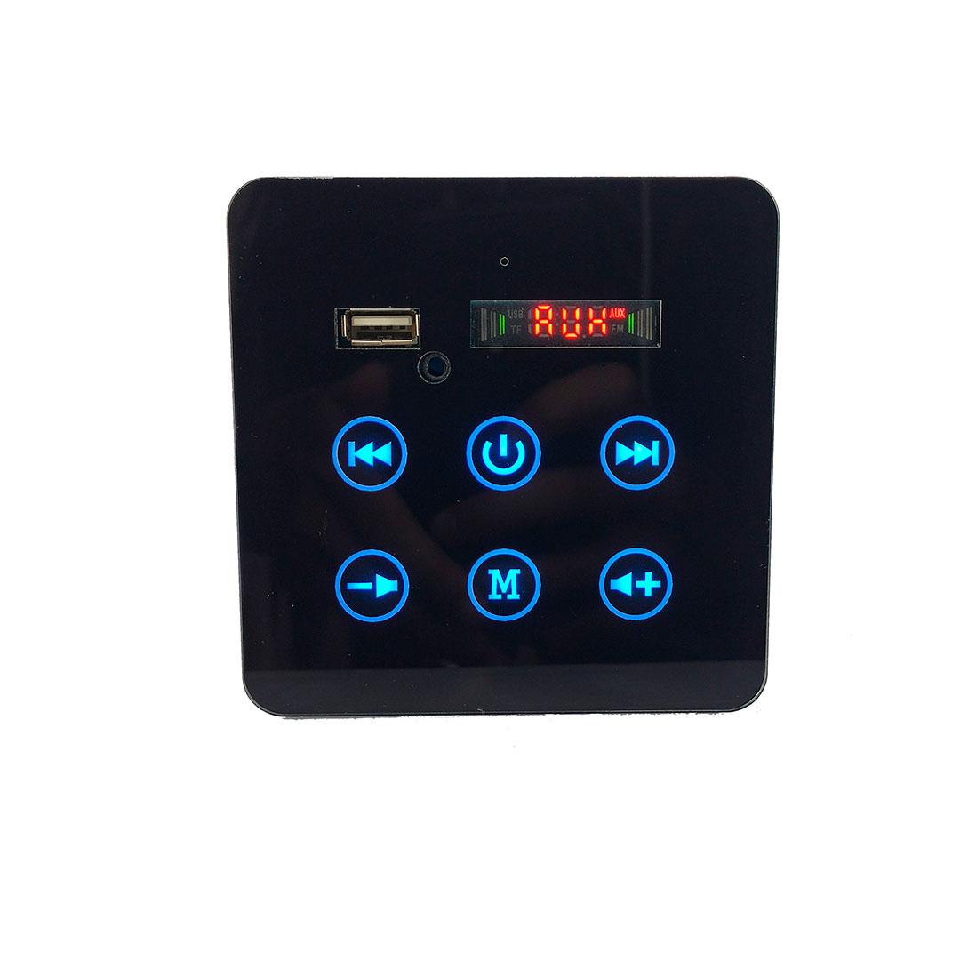 پخش کننده صوتی مدل HSK01A