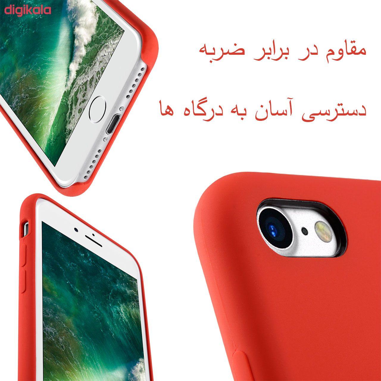 کاور مدل SLCN مناسب برای گوشی موبایل اپل iPhone 7 main 1 1