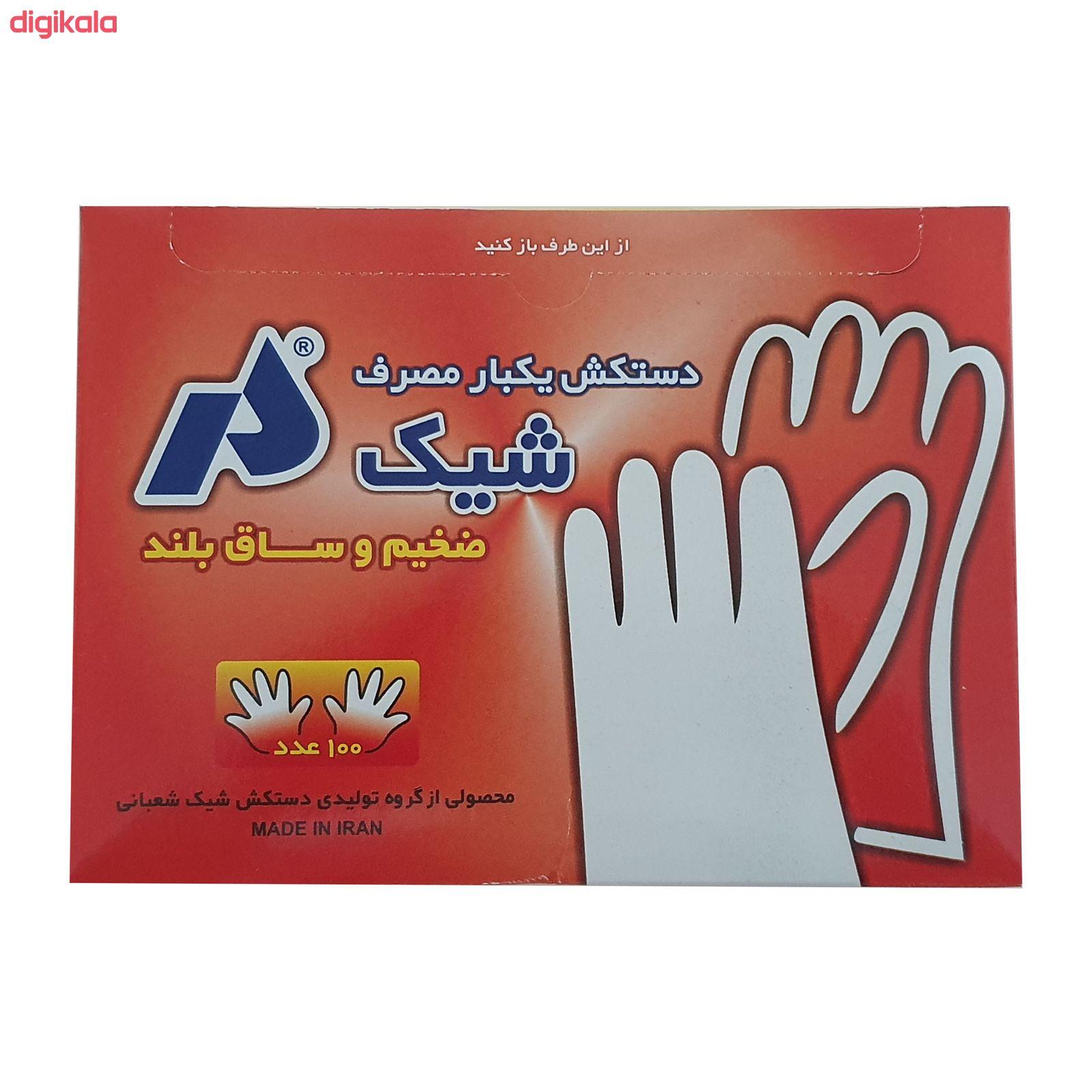 دستکش یکبار مصرف شیک مدل B-002 بسته 100 عددی main 1 1