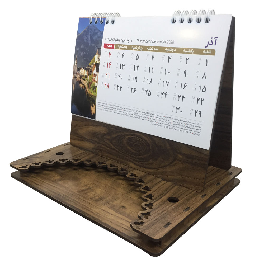 تقویم رومیزی سال 1399 چاپ شفق مدل اداری کد 400