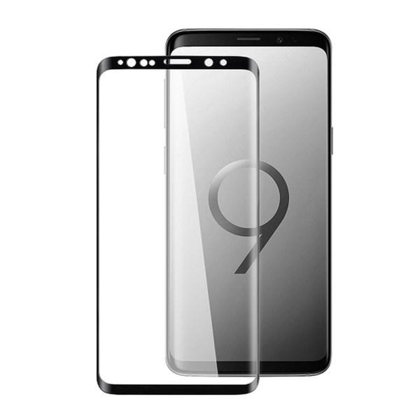 محافظ صفحه نمایش مدل FG مناسب برای گوشی موبایل سامسونگ Galaxy S9 plus