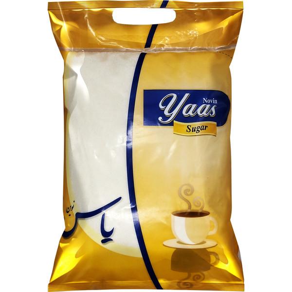 شکر سفید یاس نوین - 2900 گرم