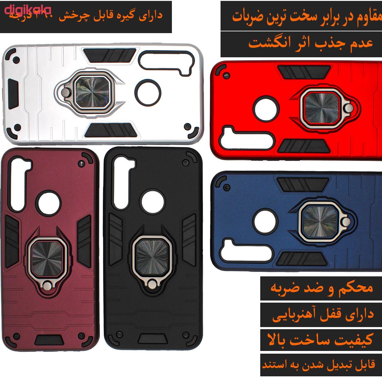 کاور کینگ پاور مدل ASH22 مناسب برای گوشی موبایل شیائومی Redmi Note 8 main 1 11