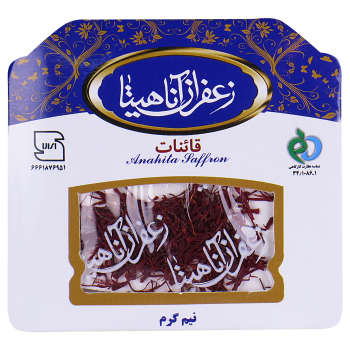 زعفران آناهیتا - 0.5 گرم