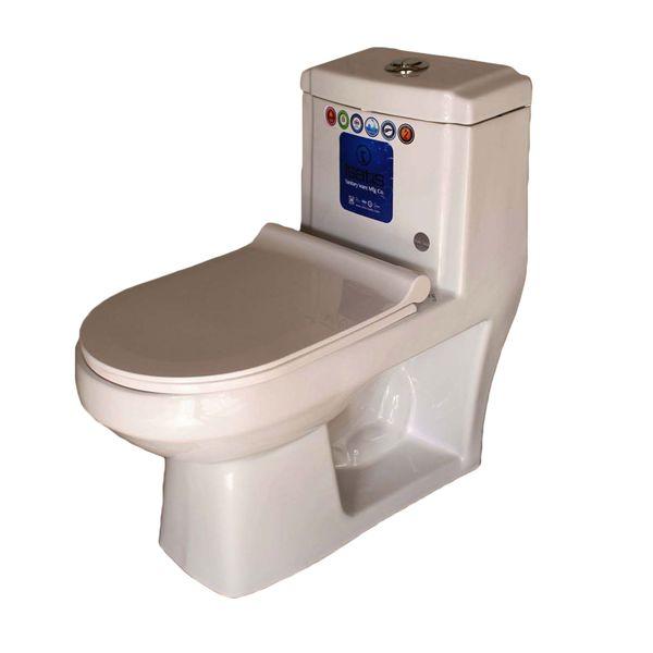 توالت فرنگی ایساتیس مدل آترینا