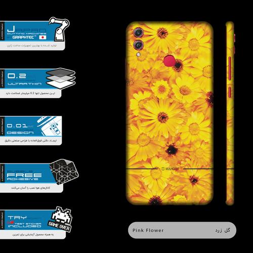 برچسب پوششی ماهوت مدل Yellow-Flower-FullSkin  مناسب برای گوشی موبایل آنر 8X