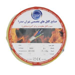 سیم نسوز تهران صدرا مدل 1.5T.S.C