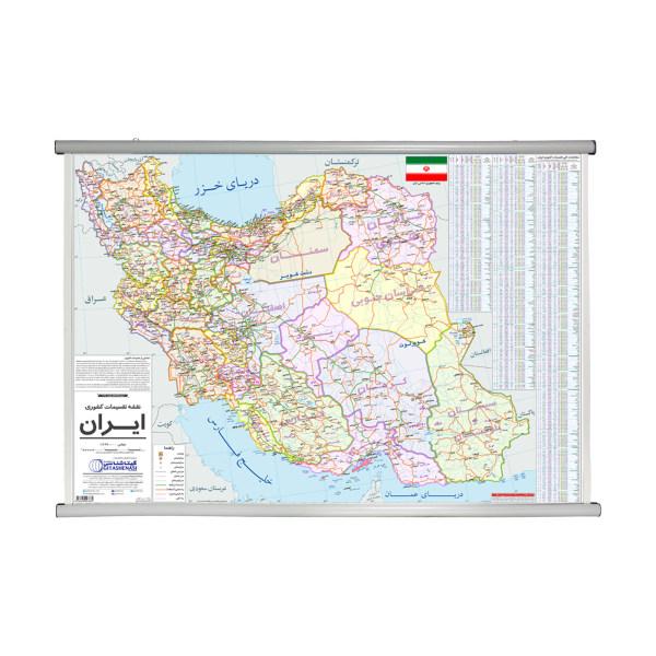 نقشه تقسیمات استانی ایران گیتاشناسی نوین کدL1125