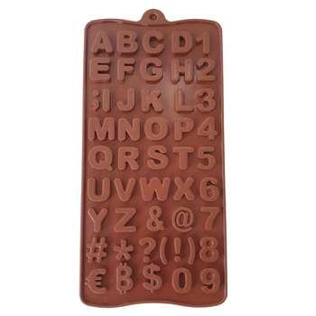 قالب شکلات طرح حروف و اعداد انگلیسی کد YG-25