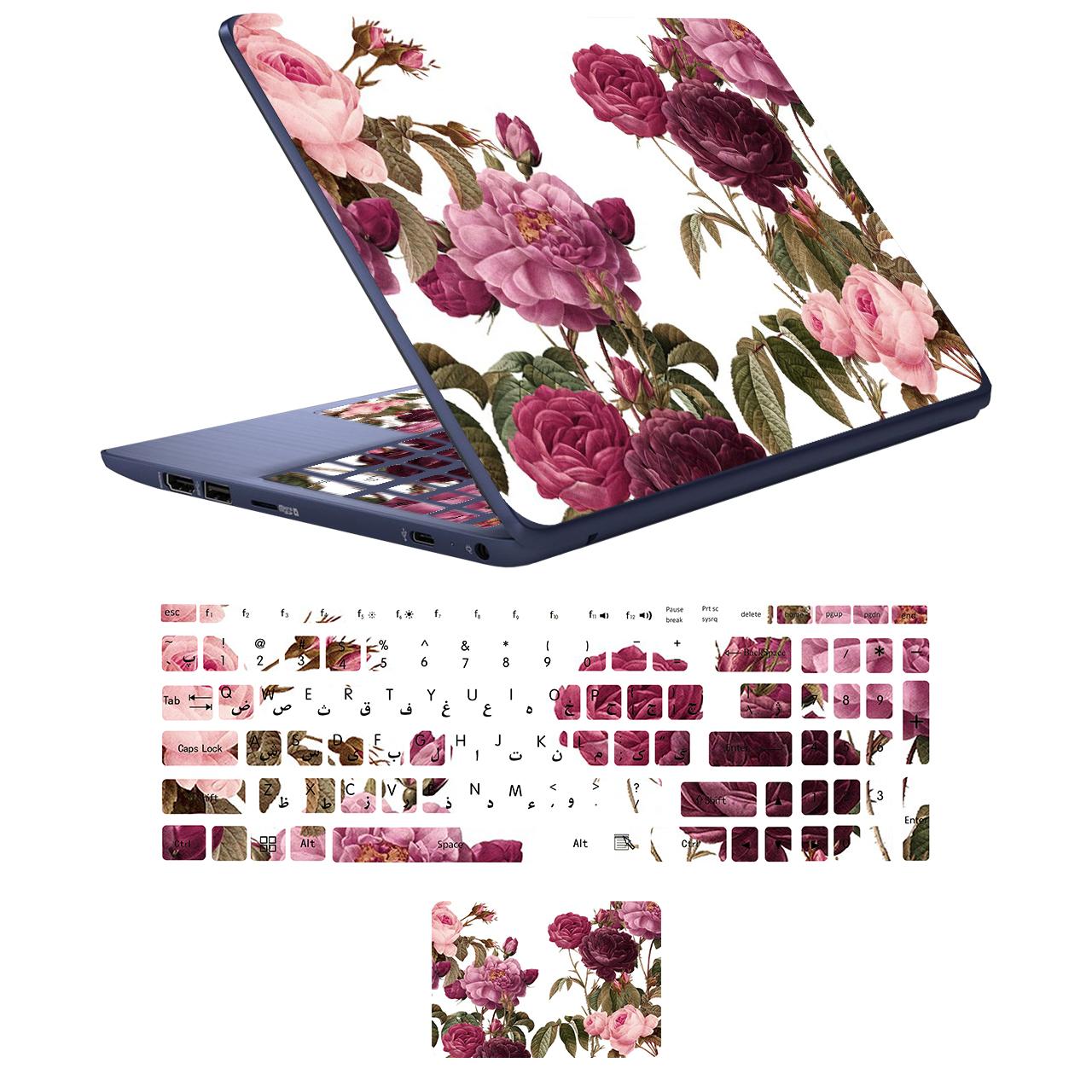 بررسی و {خرید با تخفیف} استیکر لپ تاپ مدل flo_wer مناسب برای لپ تاپ 15 تا 17 اینچ به همراه برچسب حروف فارسی کیبورد اصل