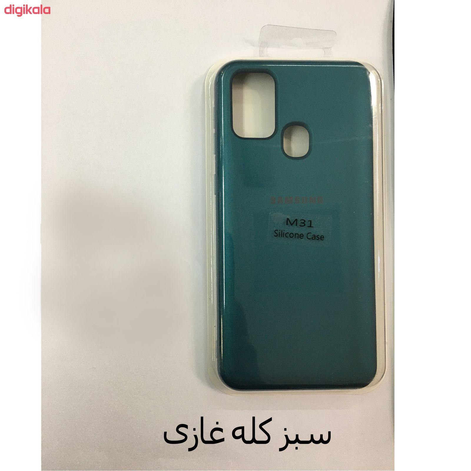 کاور مدل SIL-0031 مناسب برای گوشی موبایل سامسونگ Galaxy M31 main 1 7