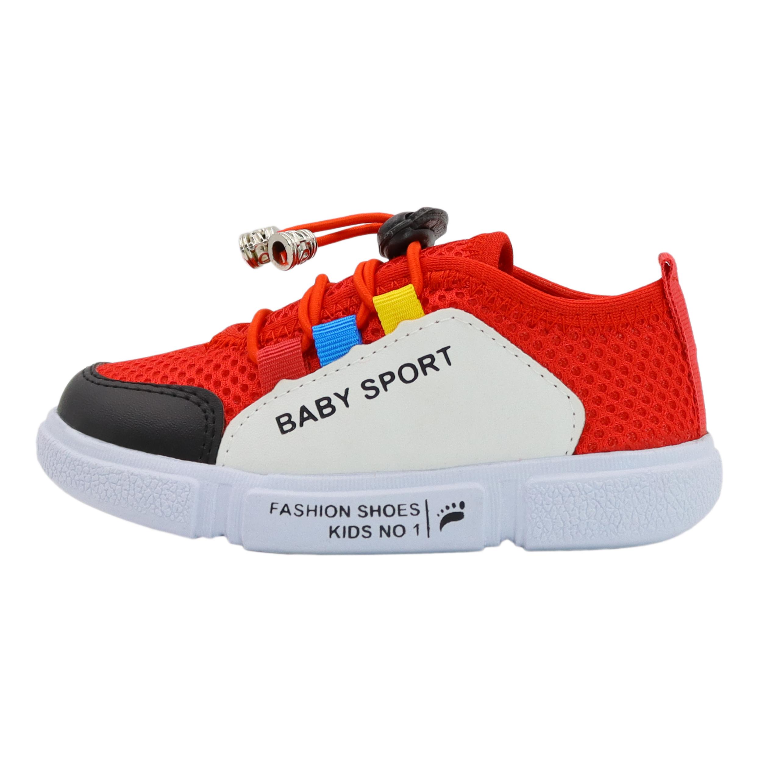 کفش اسکیت برد  مدل 5456