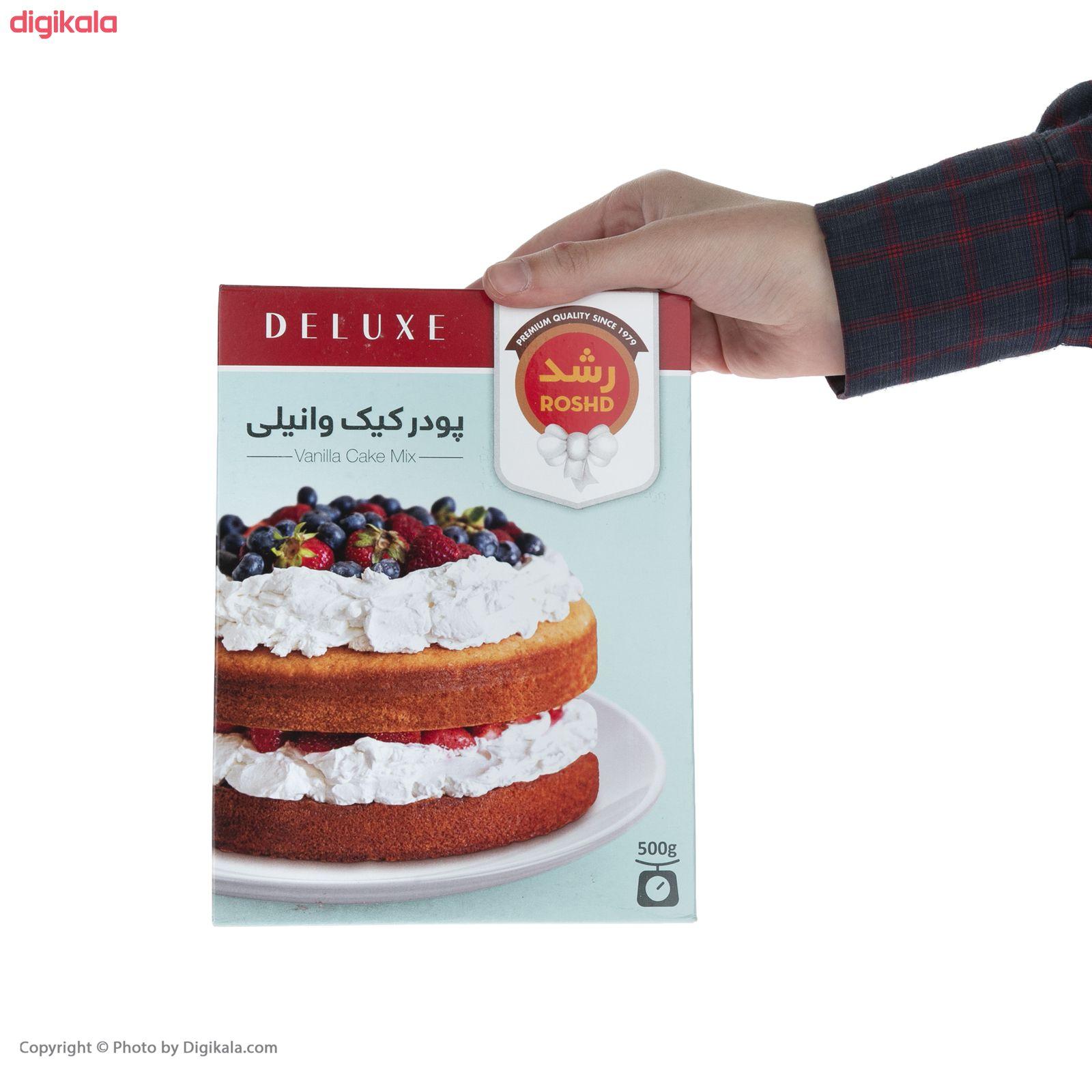 پودر کیک وانیلی رشد - 500 گرم main 1 4