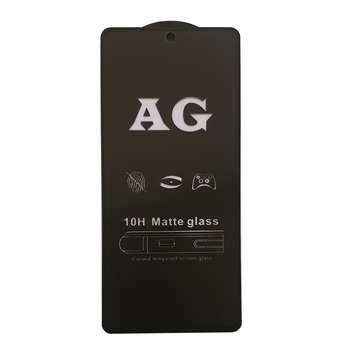 محافظ صفحه نمایش مدل FLM01mo مناسب برای گوشی موبایل سامسونگ Galaxy A71