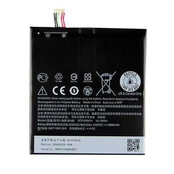 باتری موبایل مدل B0PJX100 ظرفیت 2800 میلی آمپر ساعت مناسب برای گوشی موبایل اچ تی سی Desire E9