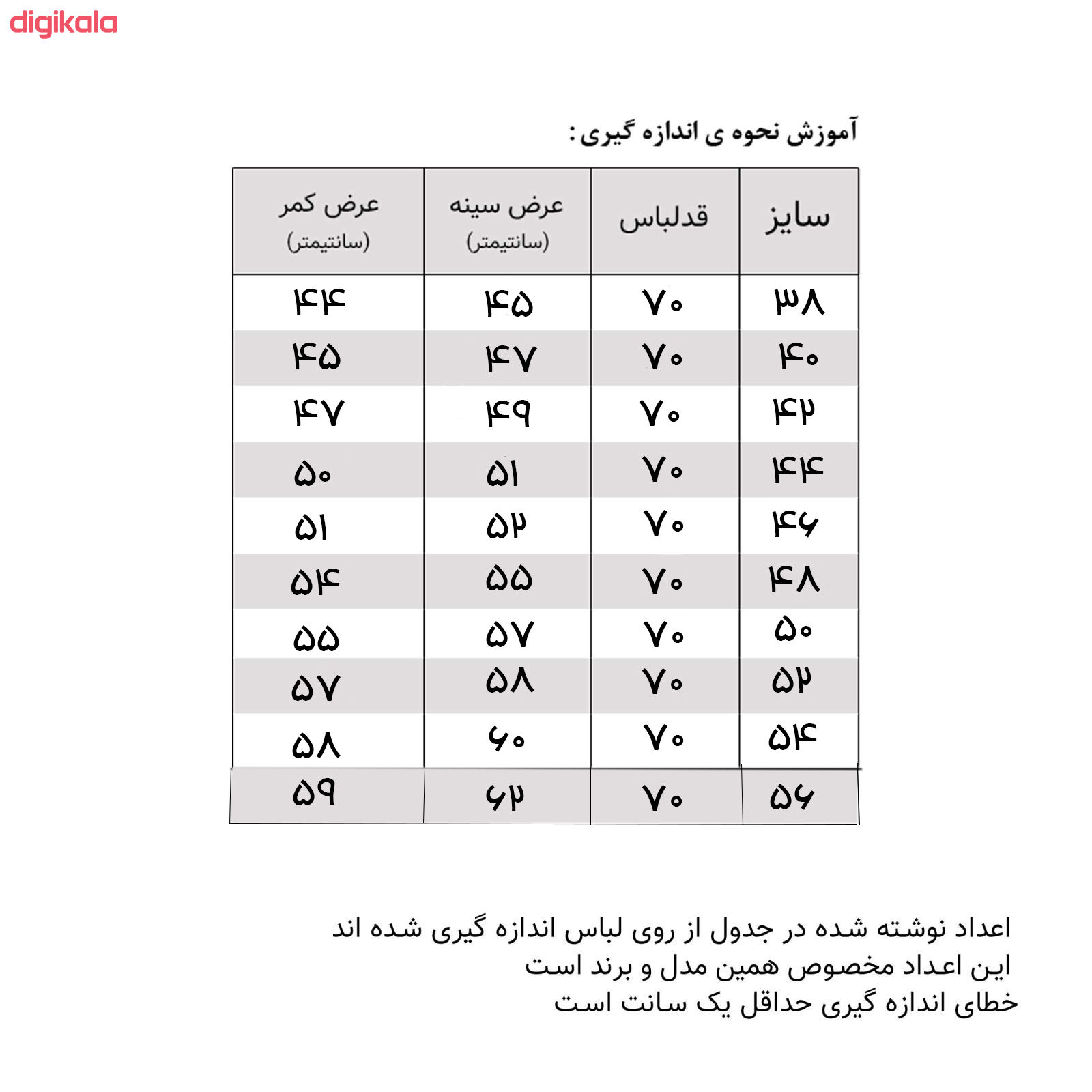 بلوز زنانه کد 222BRG.YW main 1 4