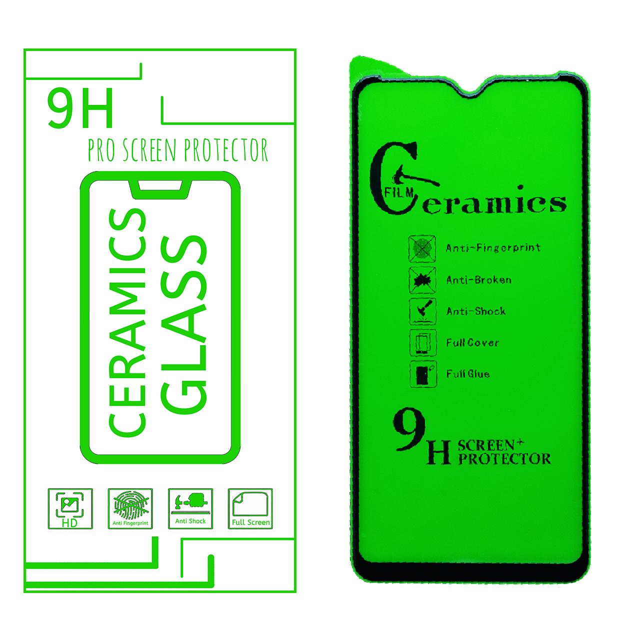 محافظ صفحه نمایش مدل CH9 مناسب برای گوشی موبایل سامسونگ Galaxy A70/A70S