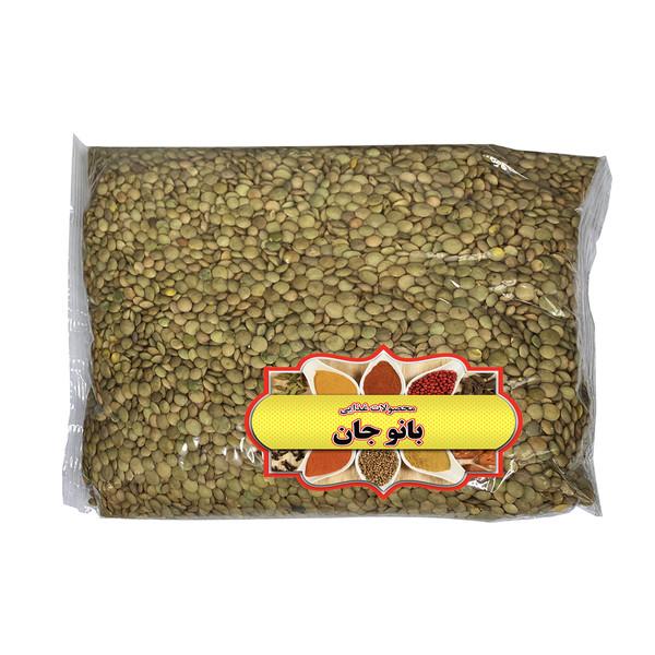 عدس بانوجان - ۹۰۰ گرم