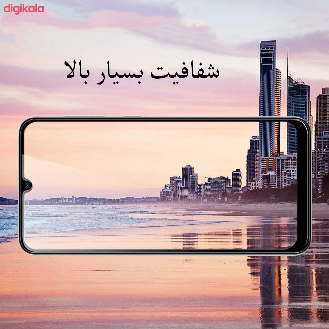 محافظ صفحه نمایش مدل FCG مناسب برای گوشی موبایل سامسونگ Galaxy A50 main 1 4