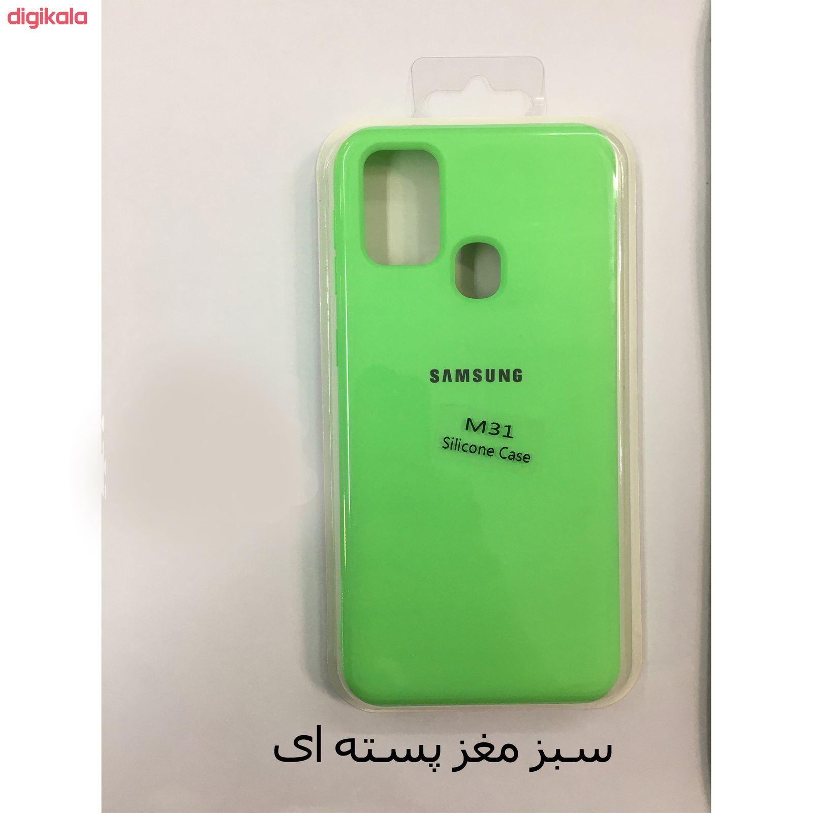 کاور مدل SIL-0031 مناسب برای گوشی موبایل سامسونگ Galaxy M31 main 1 9