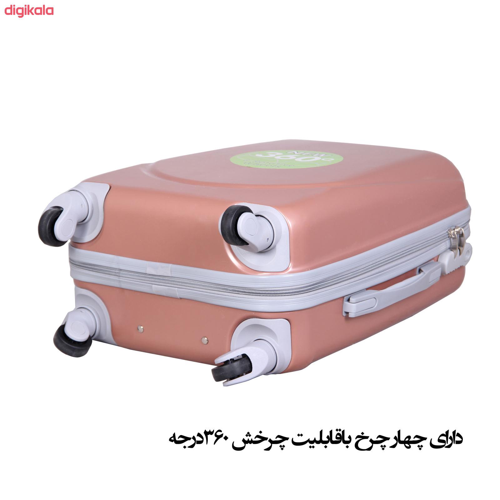 مجموعه سه عدی چمدان مدل 300 main 1 11