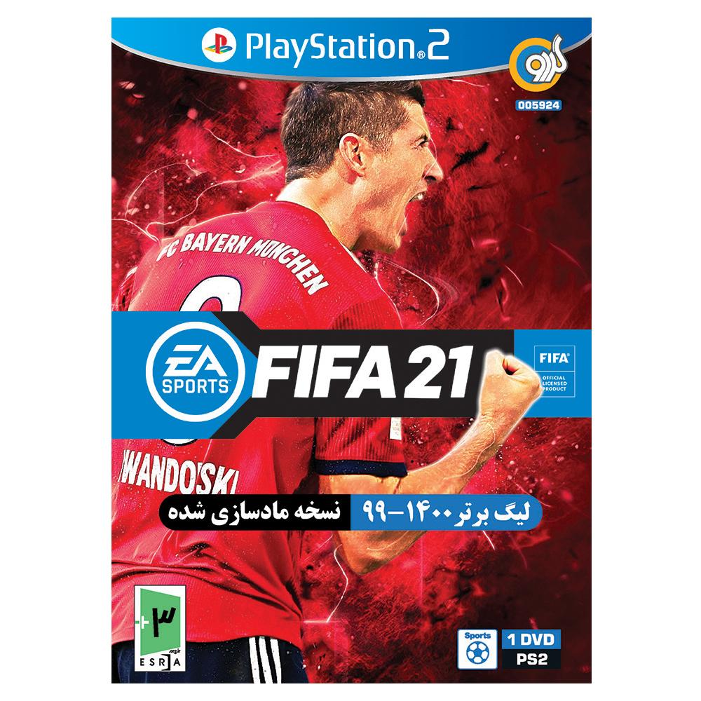 بازی FIFA 21 به همراه لیگ برتر 1400-99 مخصوص PC نشر گردو