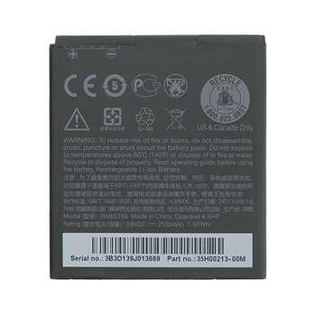 باتری موبایل مدل BM65100 ظرفیت 2100 میلی آمپر ساعت مناسب برای گوشی موبایل اچ تی سی Desire 700
