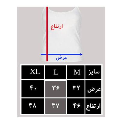 تاپ زنانه طرح مومیایی کد 1081
