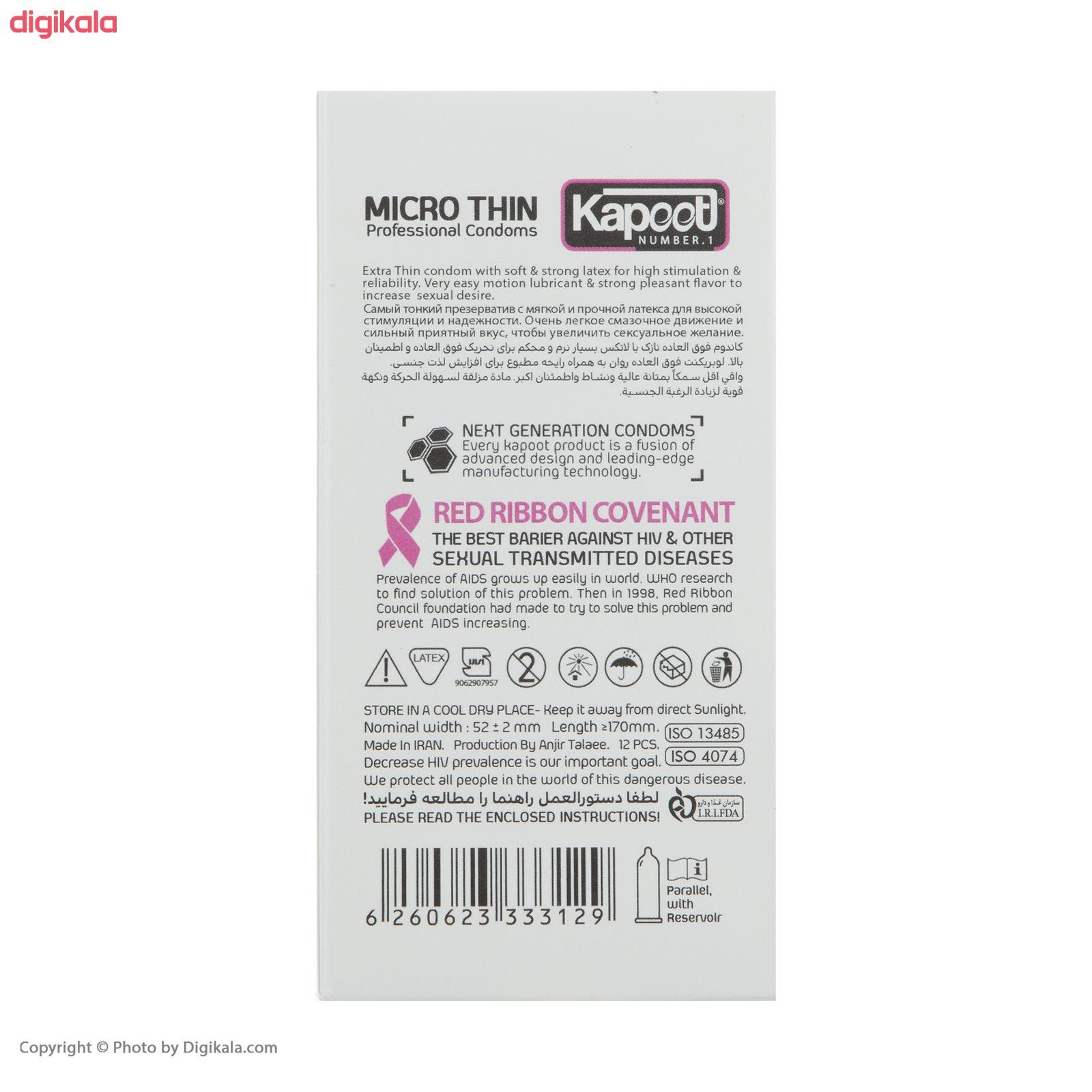 کاندوم کاپوت مدل Micro Thin بسته 12 عددی main 1 2
