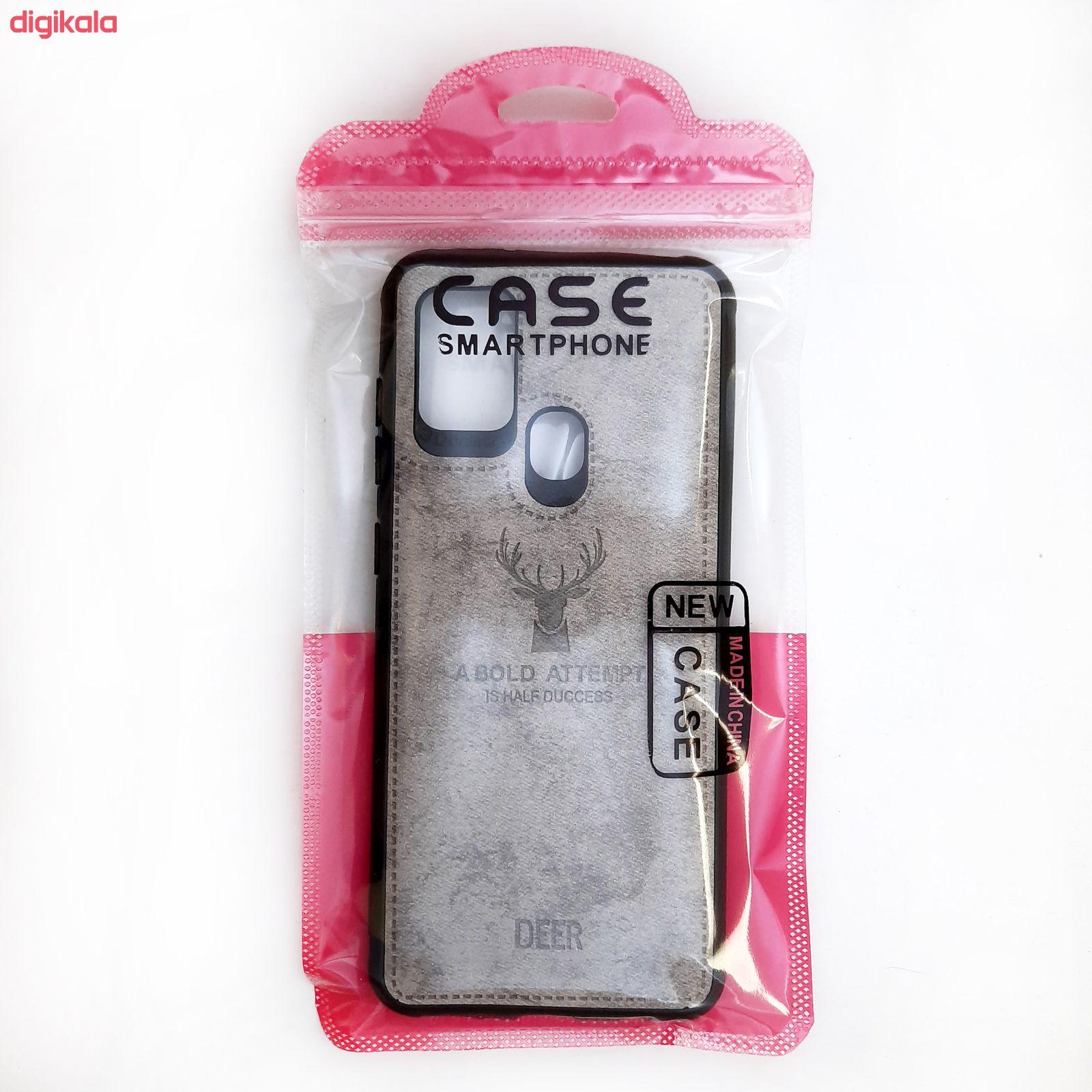 کاور مدل CO508 طرح گوزن مناسب برای گوشی موبایل سامسونگ Galaxy A21s main 1 7