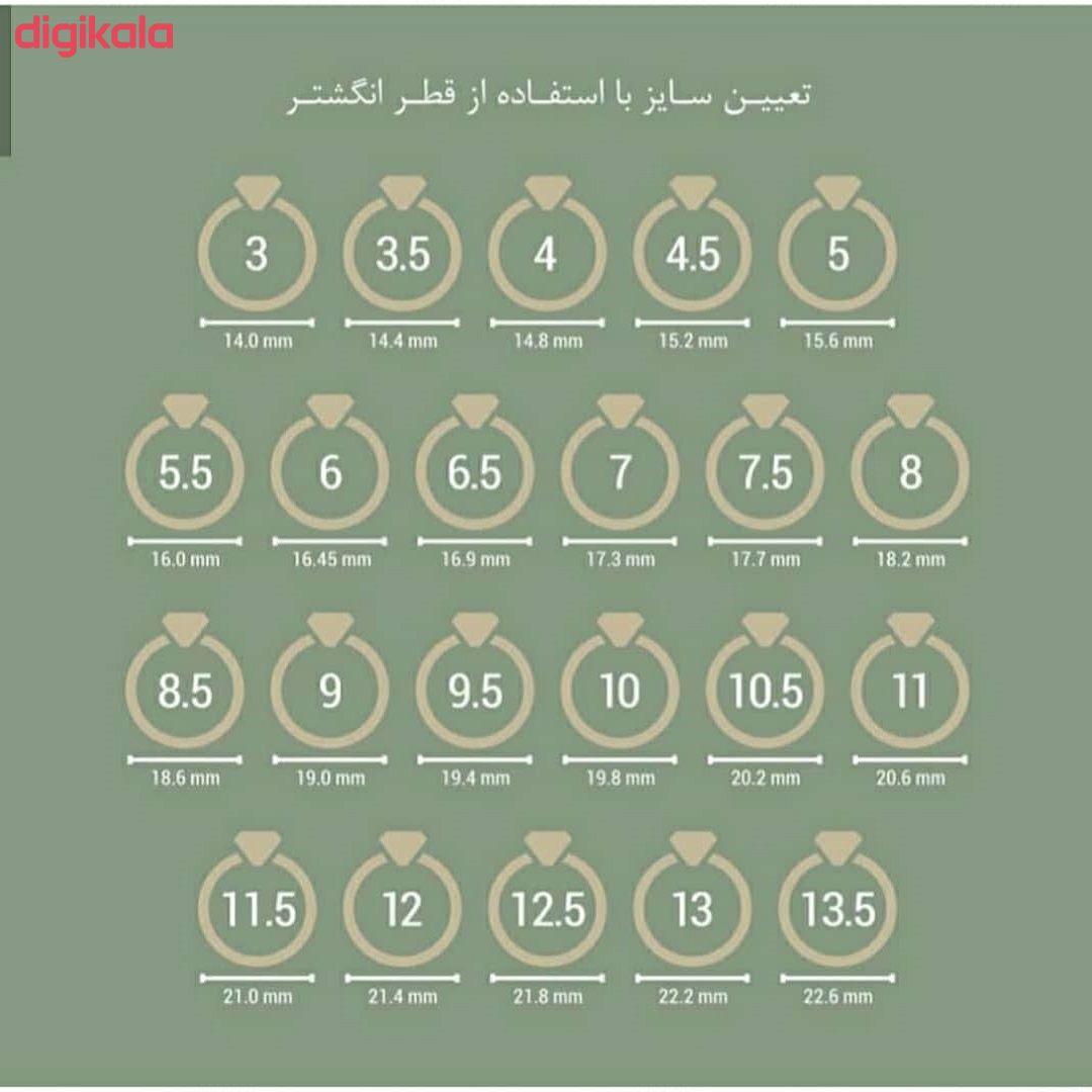 انگشتر طلا 18 عیار زنانه گالری یارطلا کد ANF20 main 1 6