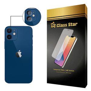 محافظ لنز دوربین گلس استار مدل Z مناسب برای گوشی موبایل اپل iPhone 11