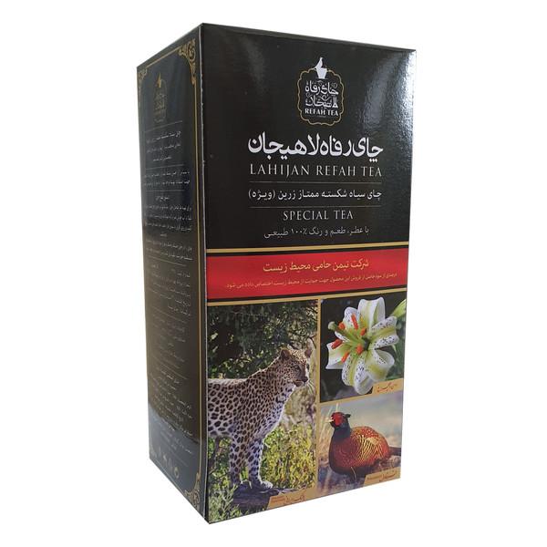 چای سیاه شکسته ممتاز زرین چای رفاه لاهیجان - 200 گرم