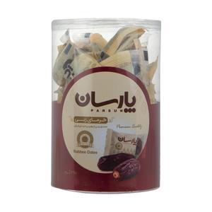 خرمای ربی پارسان - 380 گرم