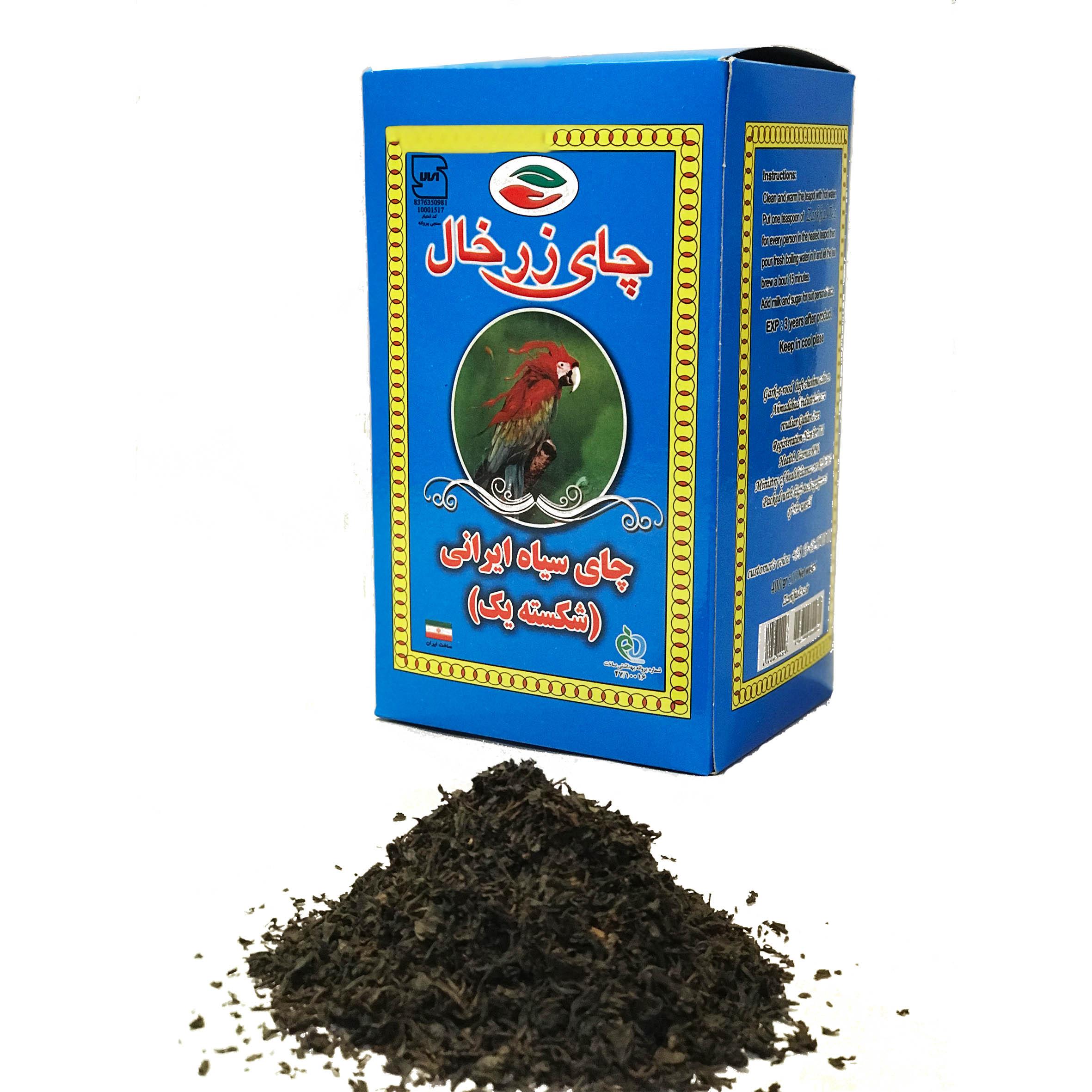 چای سیاه شکسته زرخال - 400 گرم