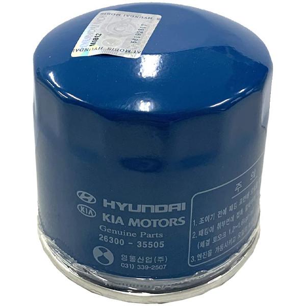 فیلتر روغن موتور هیوندای جنیون پارتز مدل 2630035505