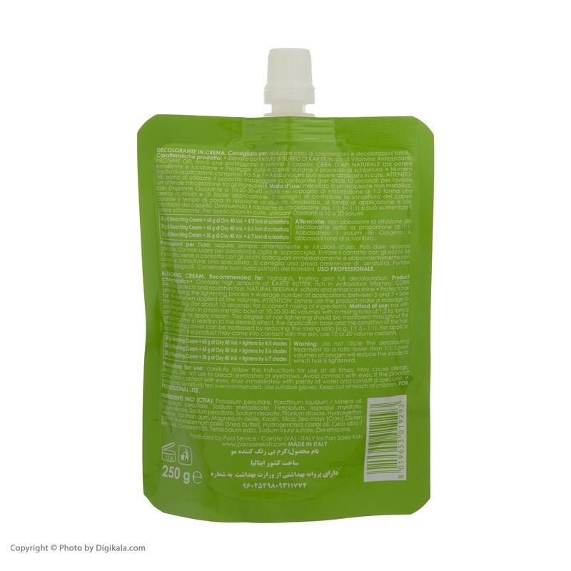 کرم بی رنگ کننده مو ریتون کد 001 وزن 250 گرم