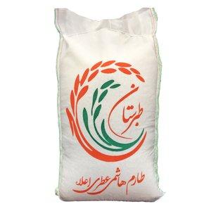 برنج طارم هاشمی عطری اعلاء طبرستان - 10 کیلوگرم