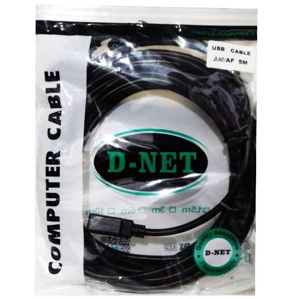 کابل افزایش طول 2.0 USB دی نت مدل M2 طول 5 متر