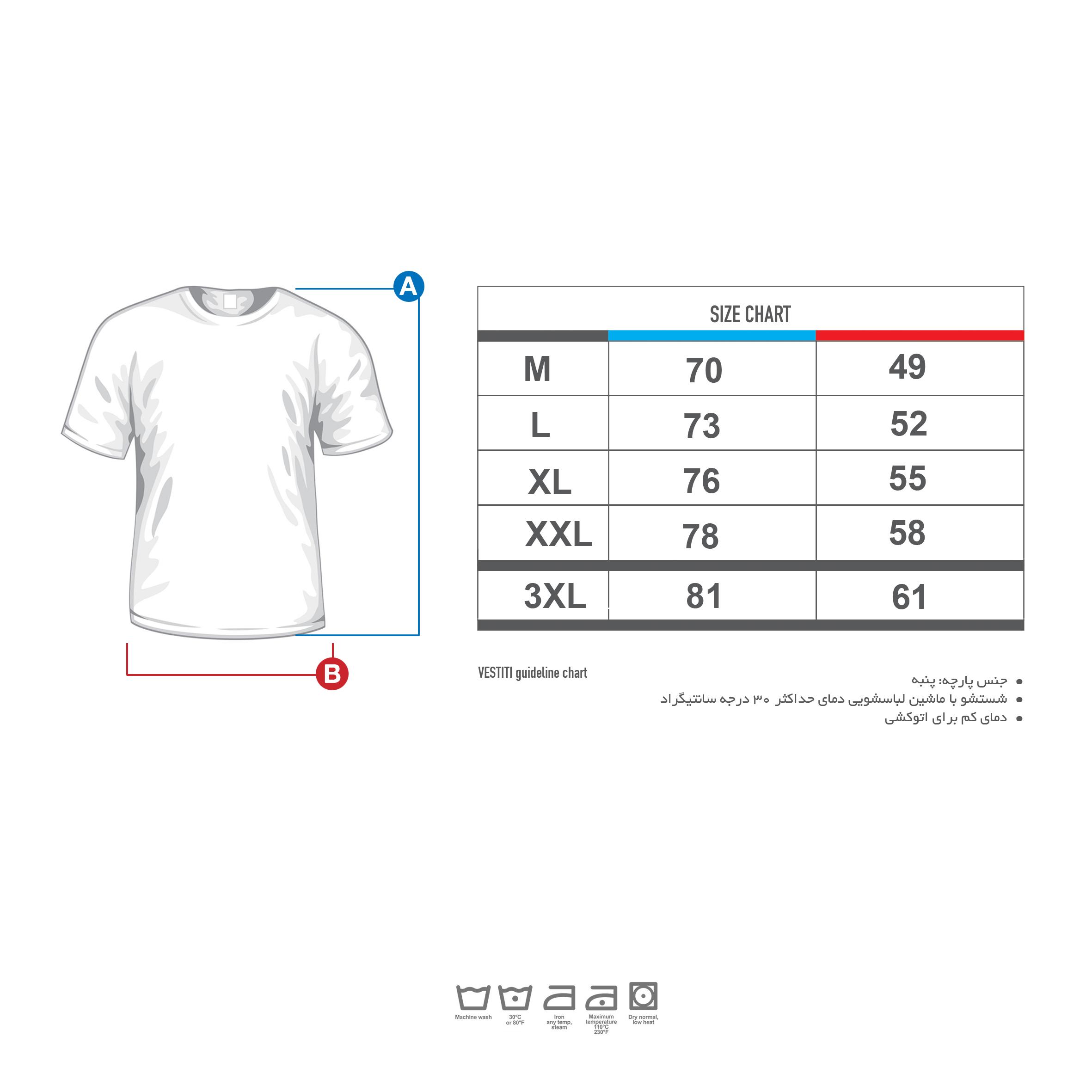 تیشرت مردانه وستیتی مدل کد 500 main 1 5