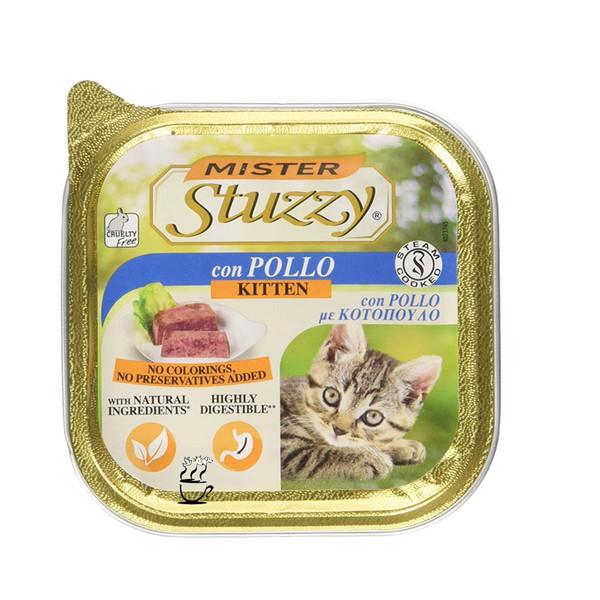 کنسرو بچه گربه استوزی مدل pollo  وزن 100 گرم