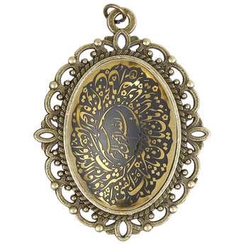 آویز گردنبند زنانه طرح حرز امام جواد (ع) مدل حدید کد 1727