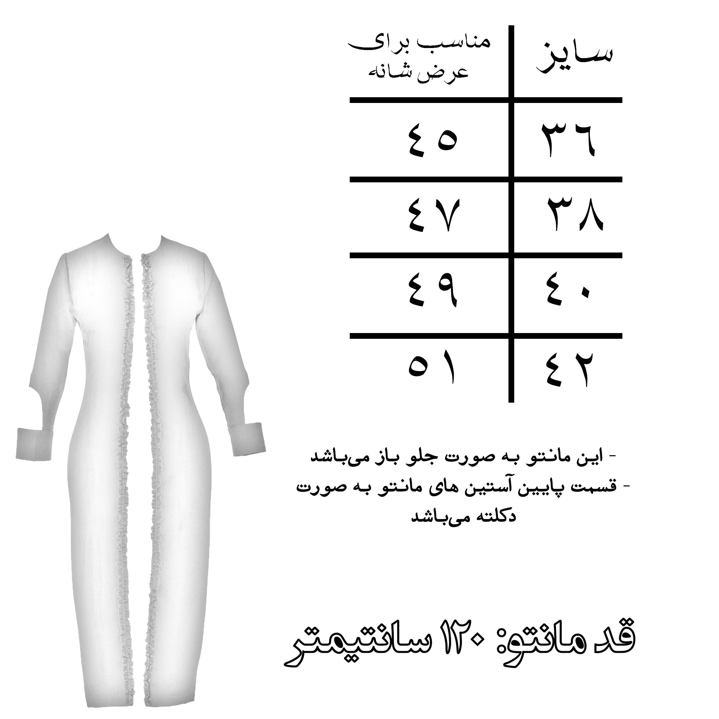 مانتو زنانه مدل فریماه کد 0022 رنگ کالباسی