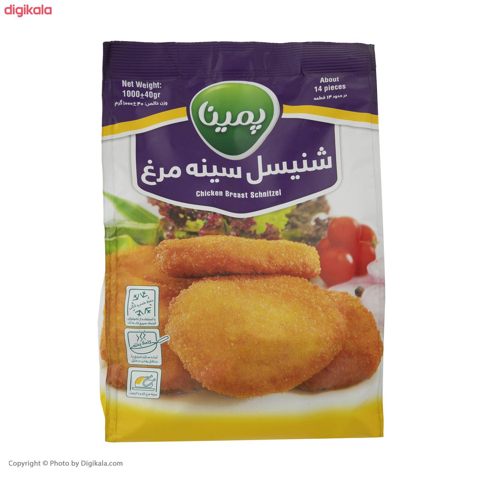شنیسل سینه مرغ مهمانی منجمد پمینا مقدار 1000 گرم main 1 2