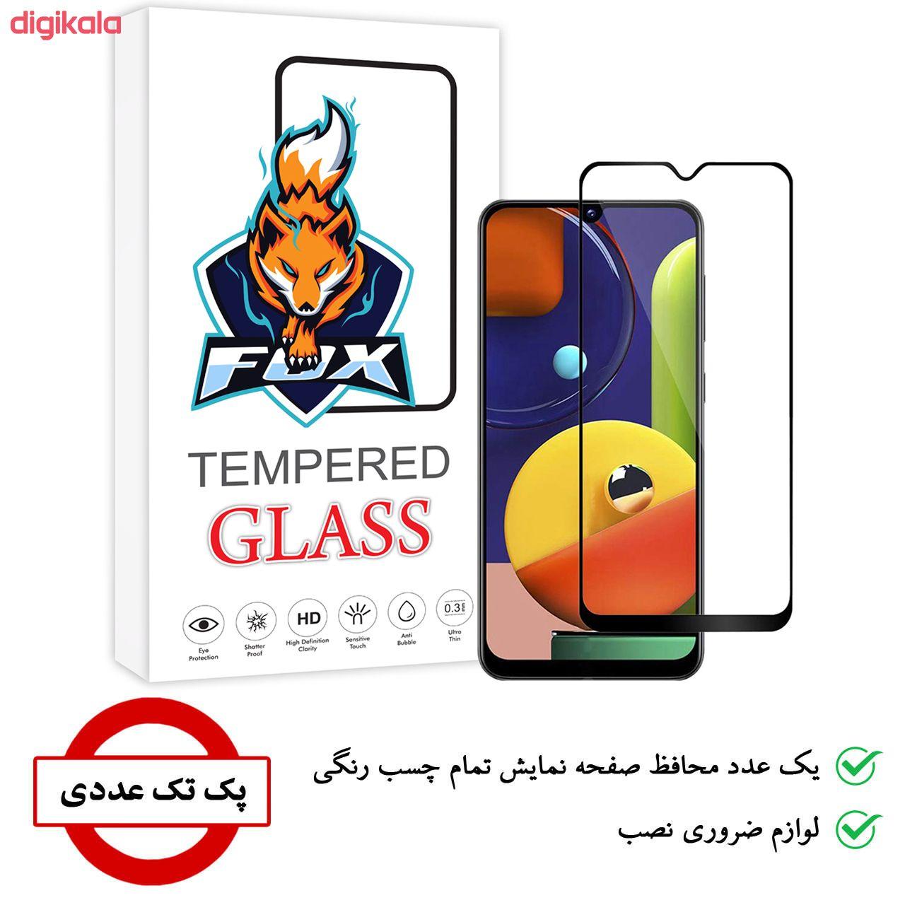 محافظ صفحه نمایش فوکس مدل PT001 مناسب برای گوشی موبایل سامسونگ Galaxy A50s main 1 1