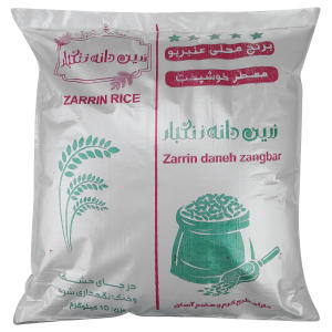 برنج محلی عنبربو زرین دانه زنگبار - 10 کیلوگرم