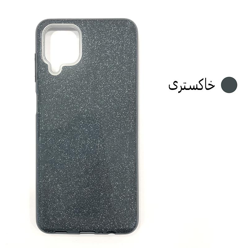 کاور مدل FSH-001 مناسب برای گوشی موبایل سامسونگ Galaxy A12 main 1 5