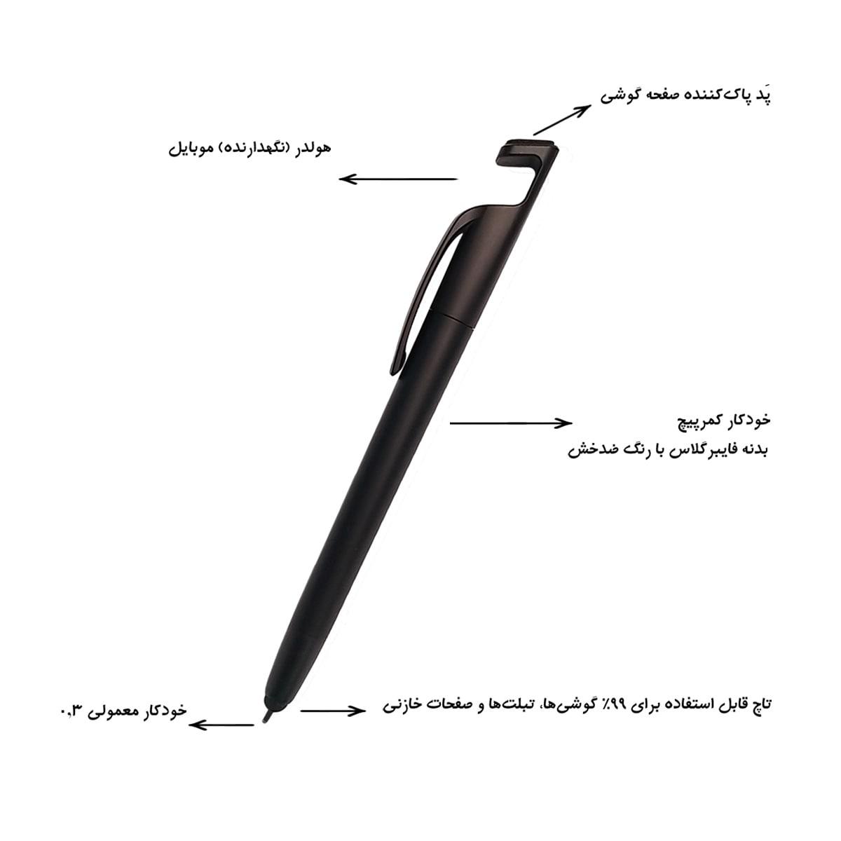 قلم لمسی و پایه نگهدارنده موبایل مدل SKJMRJNQ002369