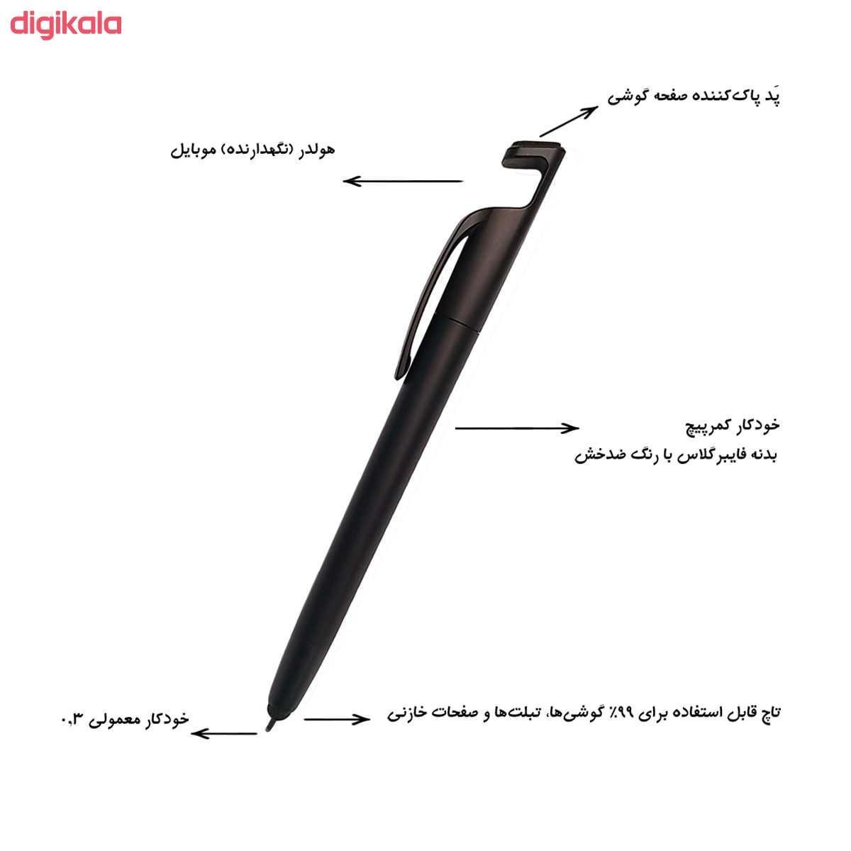 قلم لمسی و پایه نگهدارنده موبایل مدل SKJMRJNQ002369 main 1 1