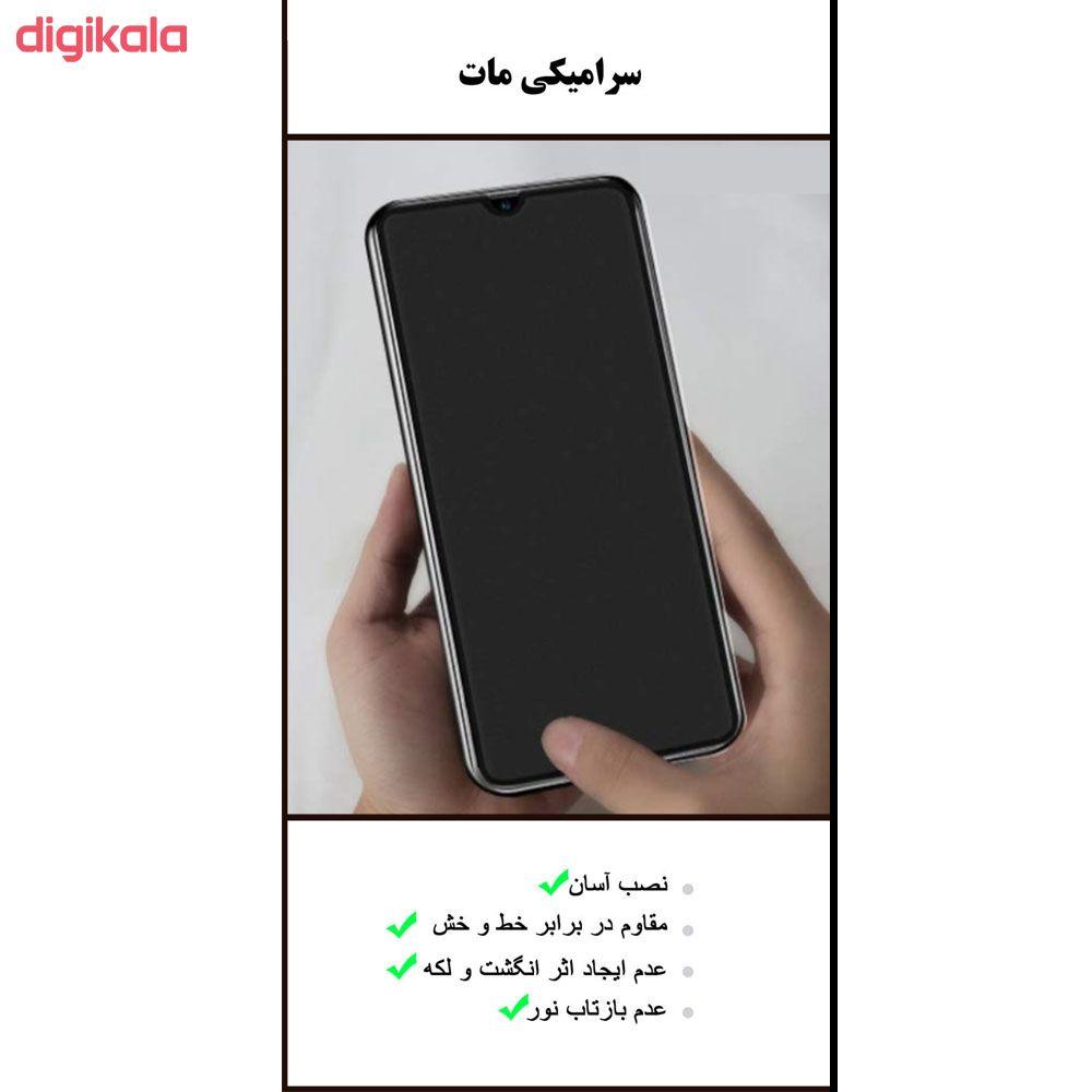 محافظ صفحه نمایش مات مدل MCRMC -1 مناسب برای گوشی موبایل سامسونگ Galaxy A51 main 1 2